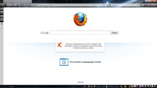 Firefox 5 interface