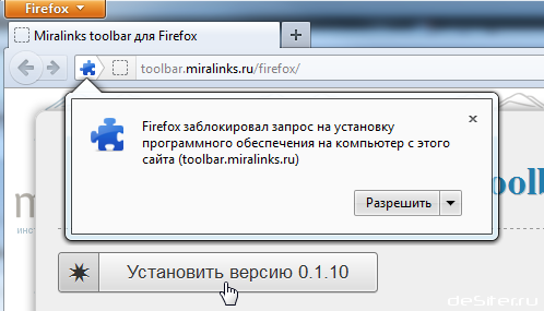 Miralinks toolbar